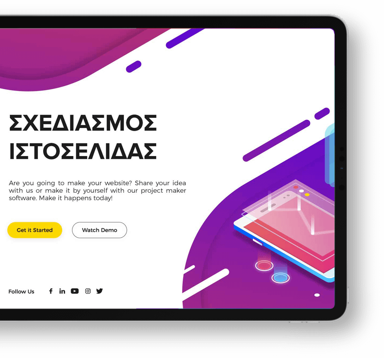 σχεδιασμός ιστοσελίδας web-dynamics